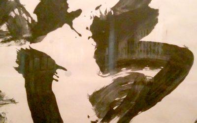 Exposition Yu-ichi Inoue